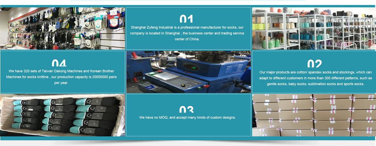 Shanghai Zufeng Industrial Co , Ltd  - Socks, Compression socks