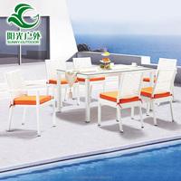 Latest design 6 seater cube rattan garden furniture in malaysia