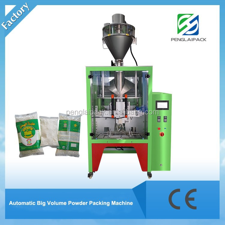 Easy To Operate High Automation Vertical Doypack Packing Machine