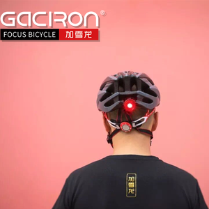Gaciron Motion Sensor Smart Waterproof Round Red LED Tail Safety Bicycle Light Rechargeable Flash Warning Rear Lamp USB