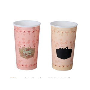 New Design 450ml plastic water mug custom plastic color change magic PP mug cold plastic beer cup as give friend gift