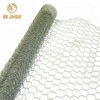 /product-detail/cheap-electro-galvanized-hexagonal-wire-netting-chicken-wire-mesh-roll-60213581096.html