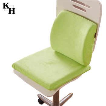 Memory Foam Zero Gravity Chair Seat Cushion Back Support Coccyx