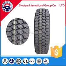 Under Promotional Price PCR tyres in full sizes china supplier with certificates DOT, ECE, CCC, ISO, GCC,REACH