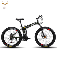 "Wholesale Cheap Price Chopper Carbon Bicycle Folding Road Mountain Bike 24"" 26""27,5""28"" mountain MTB bicycle 21Speed cheap sale"
