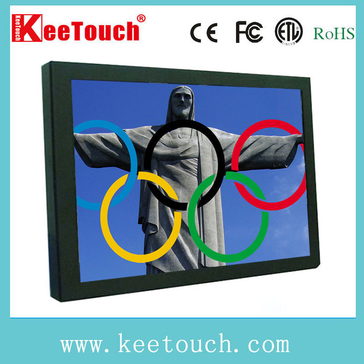 "17"" Cheap USB Open Frame lcd touch screen monitor"