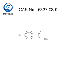 Acetone Lowes, Acetone Lowes Suppliers and Manufacturers at