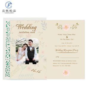 heart shape wed invit veri cheap wed card invit wedding invitation chinese
