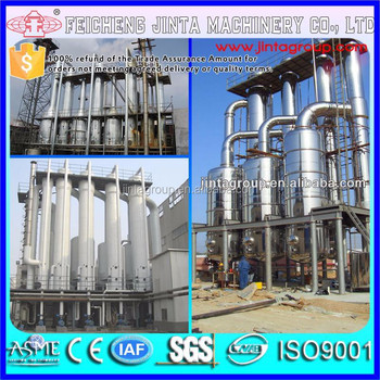 Vaccum Mvr Mechanical Vapor Compression Waste Water Concentrator - Buy  Forced Circulation Mvr Mechanical Vapor Compression Waste Water