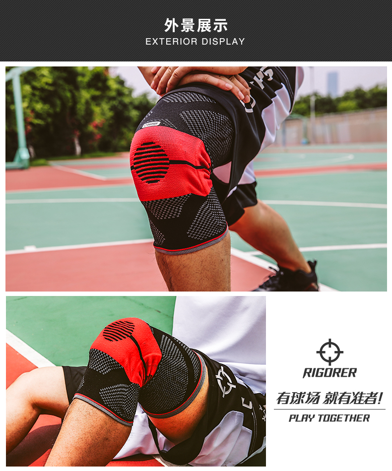Rigorer Meniscus protect knee support basketball knee pads male and female knee brace