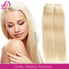 /product-detail/cheap-grade-7a-100-human-fish-line-hair-extension-8-30-straight-virgin-brazilian-hair-weft-341446392.html