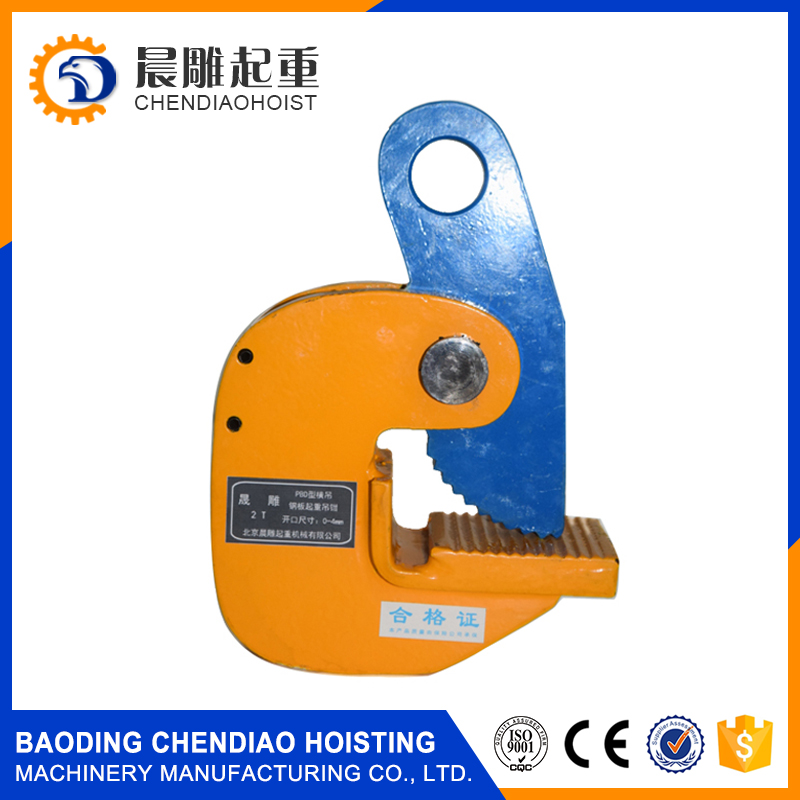 Steel Plate 2ton Horizontal Lifting clamp 0.5ton lifting clamp