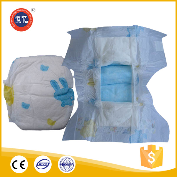 cloth like adult diaper b grade bales baby diapers disposable baby diapers printed