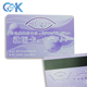 CMYK printing medical care card with magnetic stripe magnetic health care card