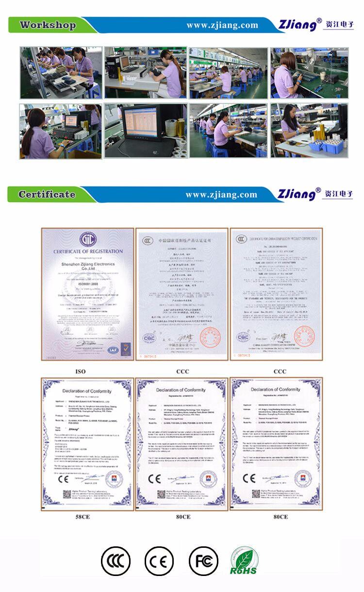 Zj-8250 Printer Manufacture 80mm Thermal Printer Driver For Website ...