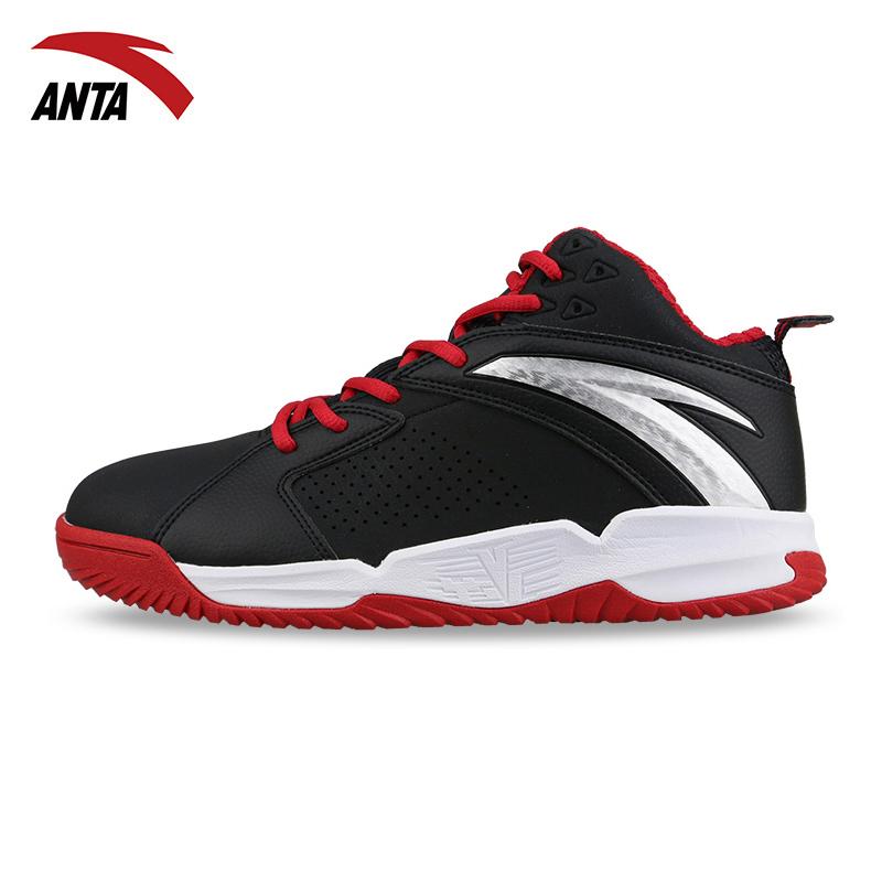 China Basketball Shoe Store