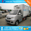 1ton 2ton mini small freezer truck changan CCAG refrigerator truck 1 ton 2 ton -30 for sale