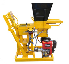 QMR2-15 hand operated road brick compressed earth blocks making machine