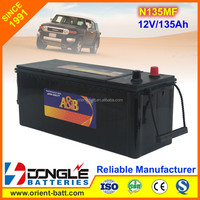 Heavy Duty MF or Dry Rechargeable batteries 12V for Car