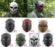 Gen II Punisher Cosplay Party CS Wargame Mask Paintball Airsoft Tactical Face Shield