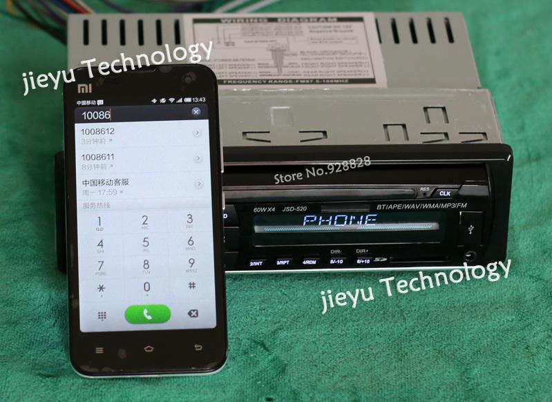 Новый 12V Bluetooth стерео радио MP3 аудио-плеер 5V зарядное устройство FM/USB/SD/AUX/APE/FLAC автомобильной электроники автомагнитола сабвуфер приборной панели 1 DIN