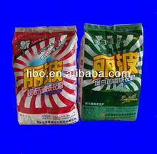 LIBO factory's cheapest detergent powder