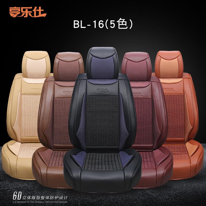 Superb Heat Resistant Car Protective Seat Cover In Brown Color Buy Car Protective Seat Cover Car Protective Seat Cover In Brown Color Heat Resistant Car Pabps2019 Chair Design Images Pabps2019Com
