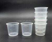 6ml pp mini measuring pot ,Cosmetics double dilution cup with scale, Medical use graduated flask,scientific research use