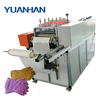 Automatic CNC control ultrasonic cotton gloves die cutting machine