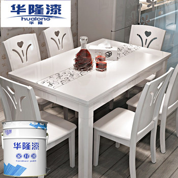 nc wood furniture paint. Contemporary Wood Hualong NC Shining White Paint For Wood Furniture Throughout Nc O