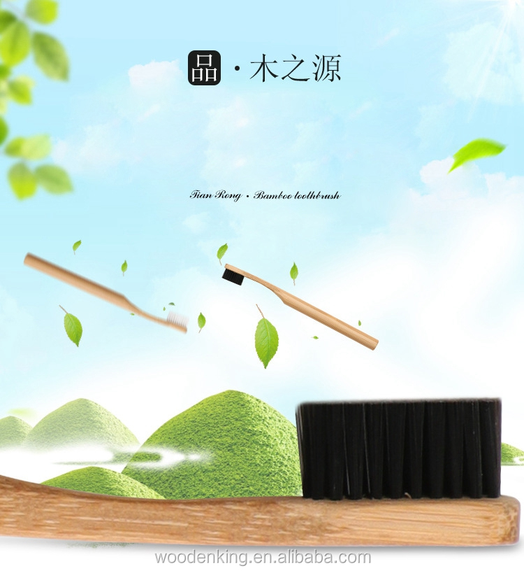 Environment-Friendly Portable And High-End Strong Bamboo Handle Custom Logo Toothbrush