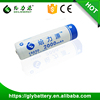 Hot sell 18650 rechargeable 3.7v 1700mah lithium-ion battery