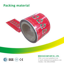 High quality printable candy packing paper copper printing paper