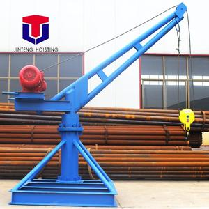 New-style Real Manufacturer construction equipment 2t pick up floor mobile crane