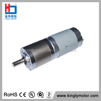 Gear reduction electric motor small vacuum cleaner motor for Small electric motor gears