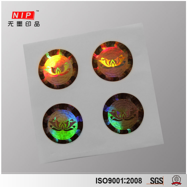 Laser holographic anti-counterfeit label for cosmetic bottle cap