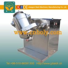 Dry powder mixer blender machine