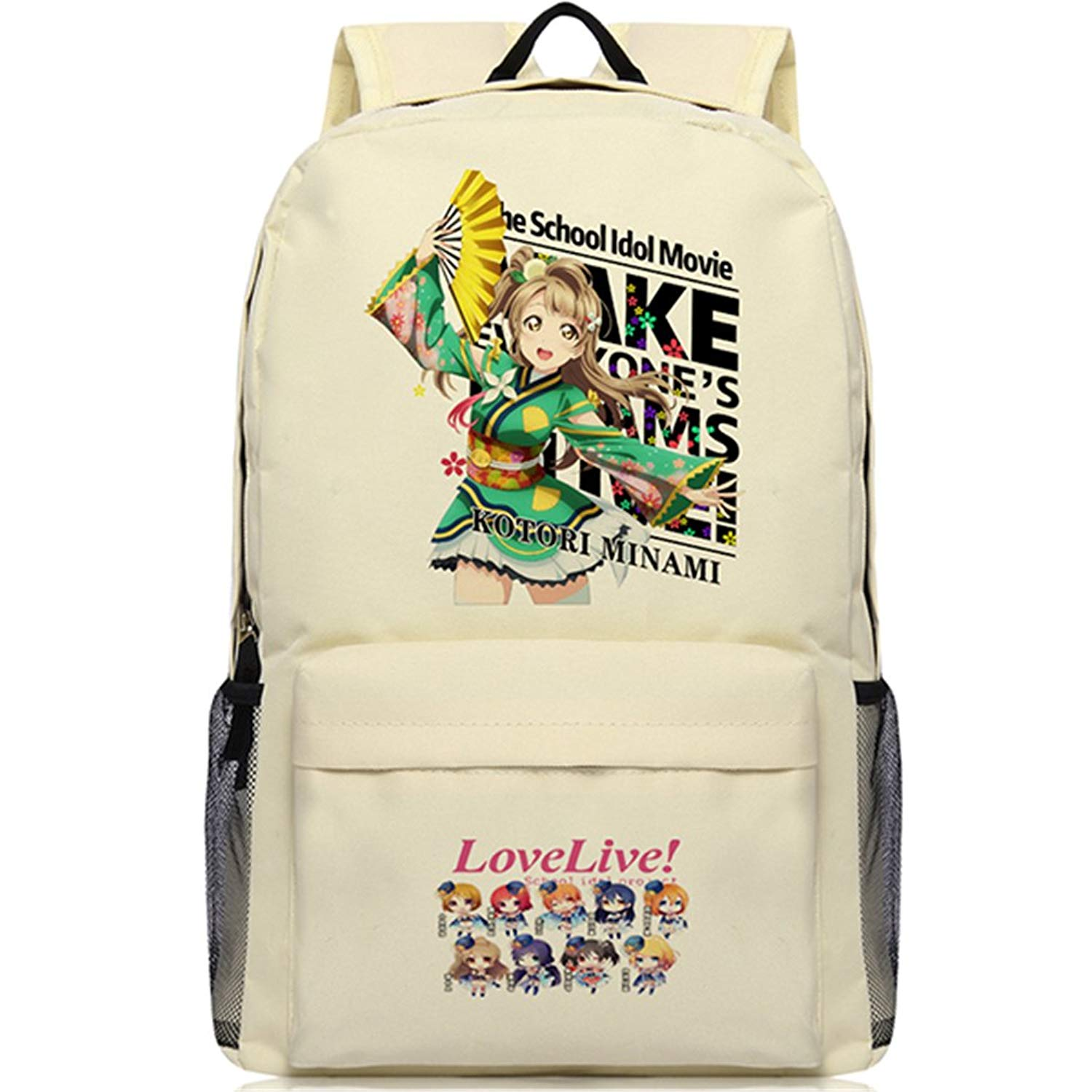 2db1c82cf9 Get Quotations · Gumstyle Lovelive Backpack Anime School Bag Classic  Schoolbag Beige