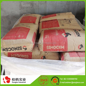 50kgs bag cement price