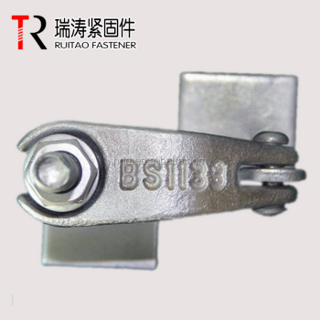 British Type Pressed Board Retaining Coupler/ Pressed BRC/ toe board