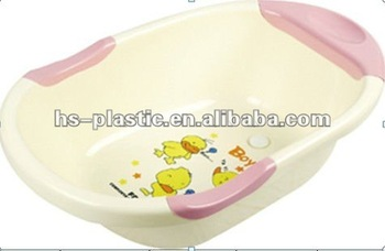 Baby Basin, View baby bath basin, HS Product Details from HS ...