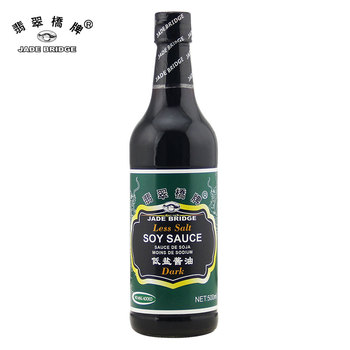 Colombia Natural Dark Soy Sauce Seasonings low sodium without MSG