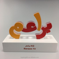New Customized Acrylic Trophy for Corporation