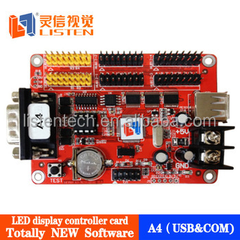 High way, storefront led display controller led control card for led module