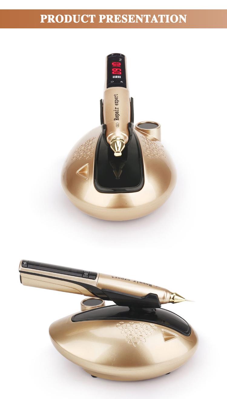 Spot Removal Skin Lifting Pen