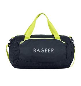 a26af1ba8a Athletic Bags Wholesale