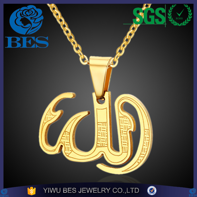Muslim Islamic Allah Pendant Necklace Gold Plated Chain Stainless Steel Necklace Middle East Women Men's Religious Jewelry