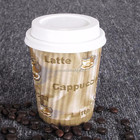 bulk custom printed disposable corrugated cappuccino expresso coffee cup and lid 8oz