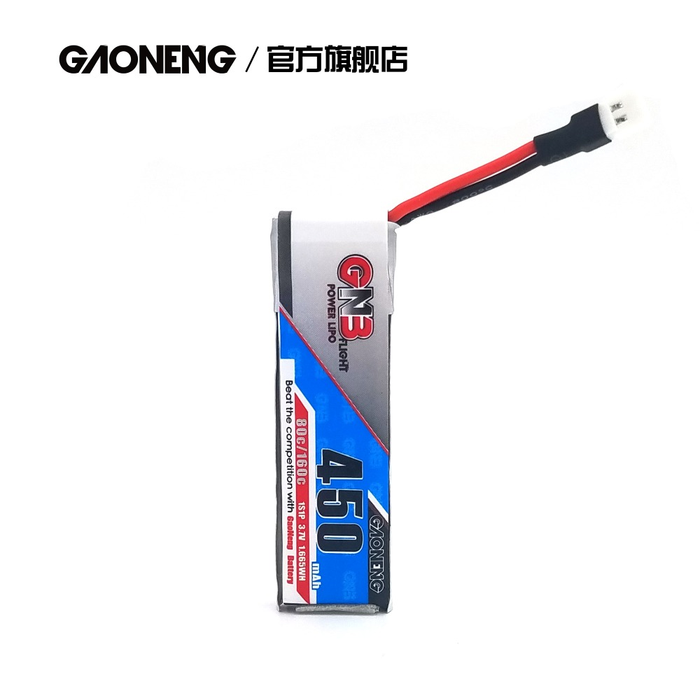 701855 cell 450mah LiPo Battery 1S high discharge 3.7V 80C RC Blade Inductrix FPV GNF OEM ODM