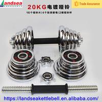 20KG chrome Adjustable Dumbbell Set for Sale